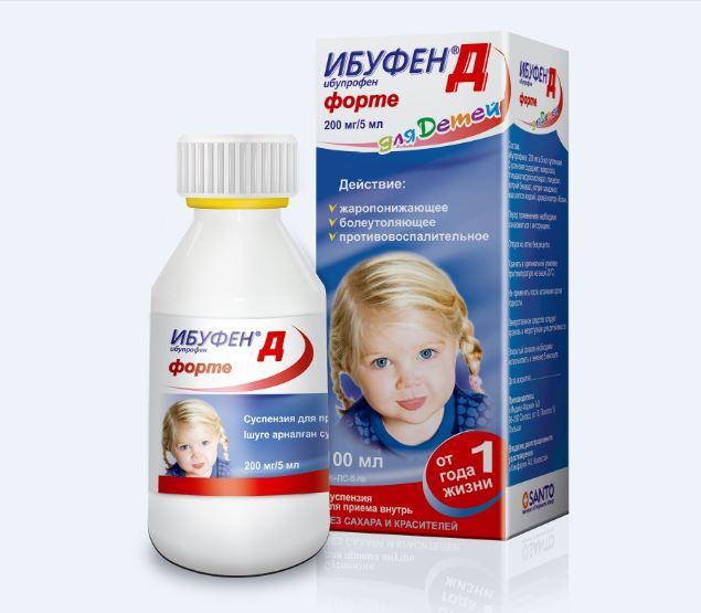 Препарат Ибуфен для детей
