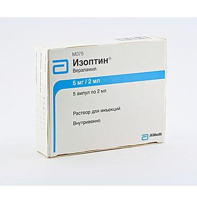 Препарат Изоптин в форме инъекций