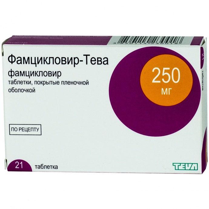 Препарат Фамцикловир для лечения опоясывающего лишая