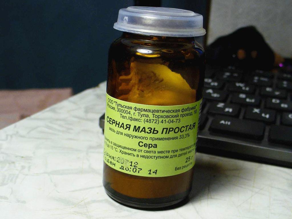 Серная мазь для лечения чесотки