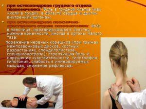 Боль в грудине слева – причины у женщин и мужчин: что значит острая, колющая, ноющая боль