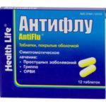 Лечение орз у взрослых препараты