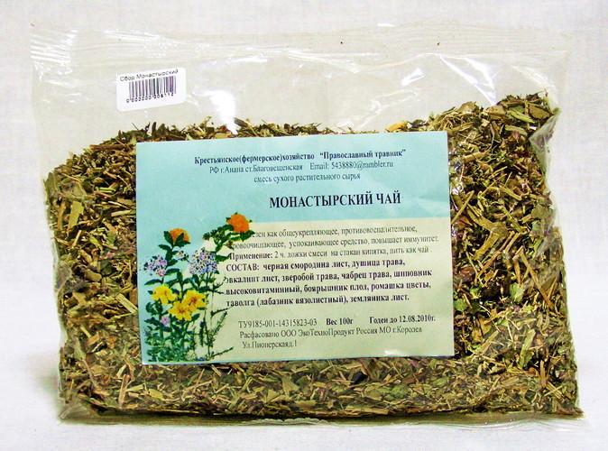 В монастырский чай входят тщательно отобранные растения и плоды с высокой биологической активностью