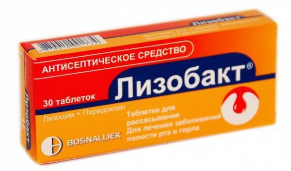 Действие Лизобакта направлено на облегчение боли и снятие воспалительного процесса