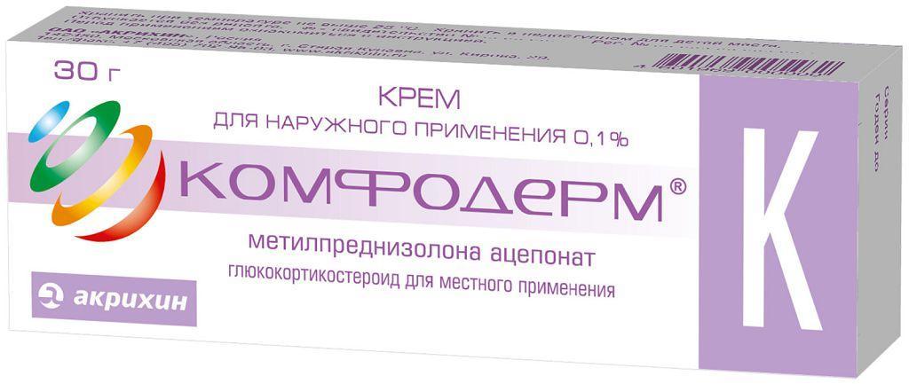 Действие препарата Комфодерм направлено на мягкое подавление аллергических приступов на коже у взрослых