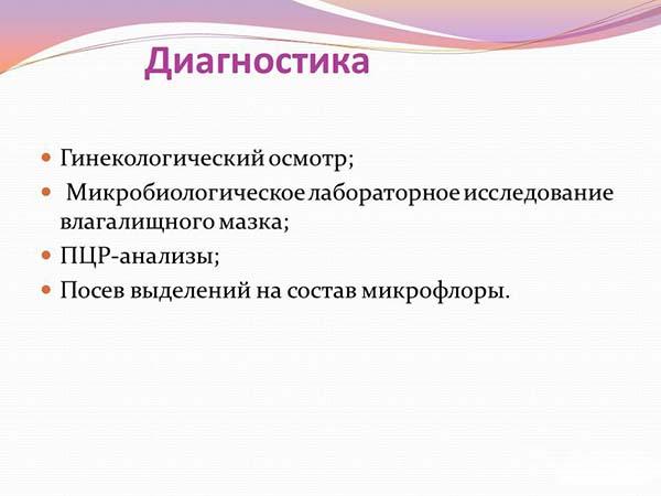 лечение пиявками в гинекологии миома матки