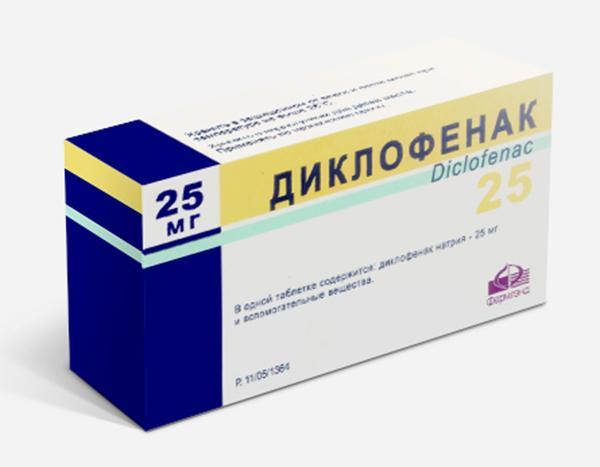 Диклофенак хорошо снимает боль и воспаление