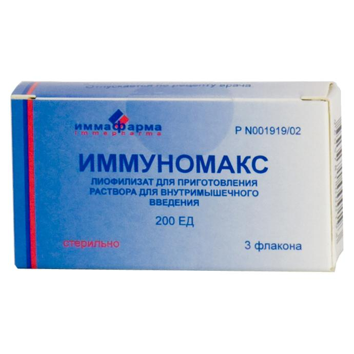 Иммуномодулятор Иммуномакс