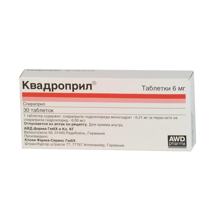 Использовать препарат Квадроприл необходимо со строго минимальных доз