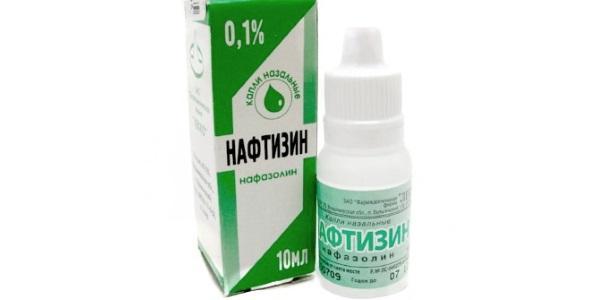 Капли Нафтизин для лечения ринита
