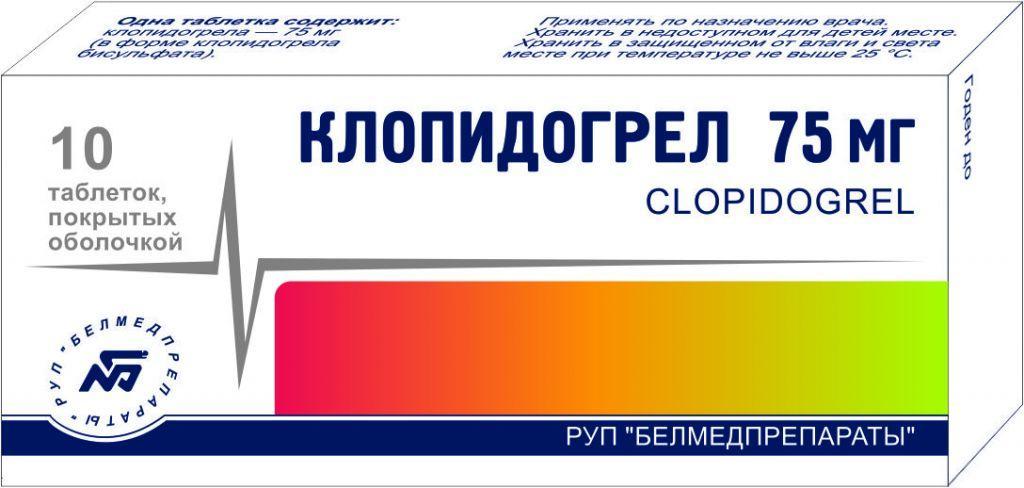 Клопидогрел применяется при осложненной стенокардии