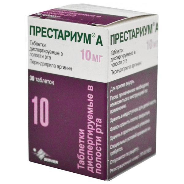 Лекарственное средство Престариум способно показывать достаточно быстрый результат