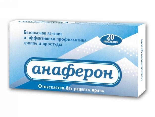 Препарат Анаферон оказывает легкое стимулирующее и противовирусное воздействие