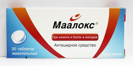Препарат Маалокс в форме жевательных таблеток