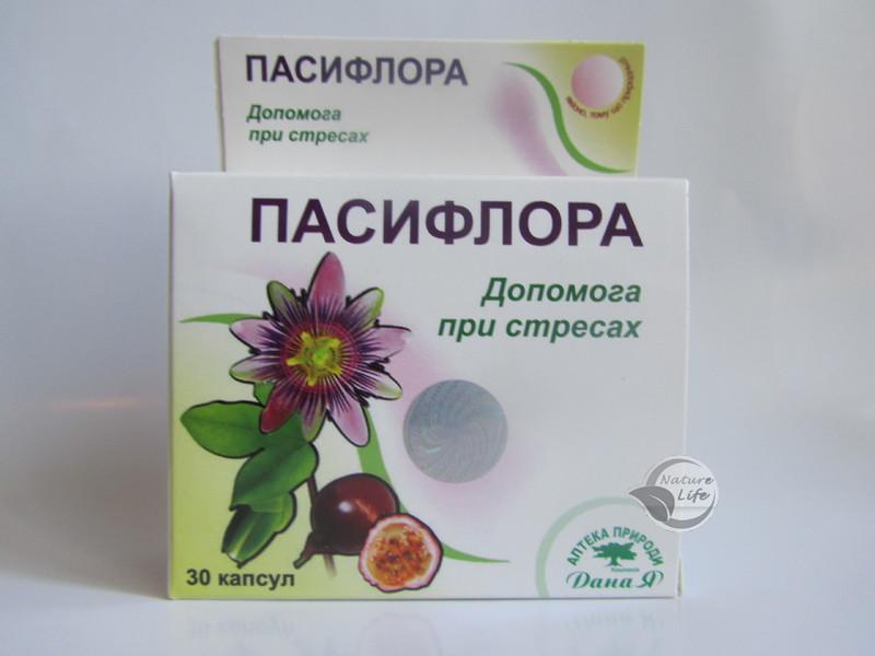 Препарат Пассифлора