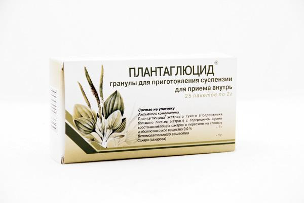 Лучшие лекарства от боли в желудке - экспертный обзор таблеток