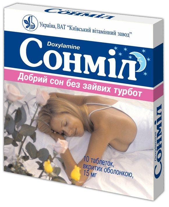 Препарат Сонмил