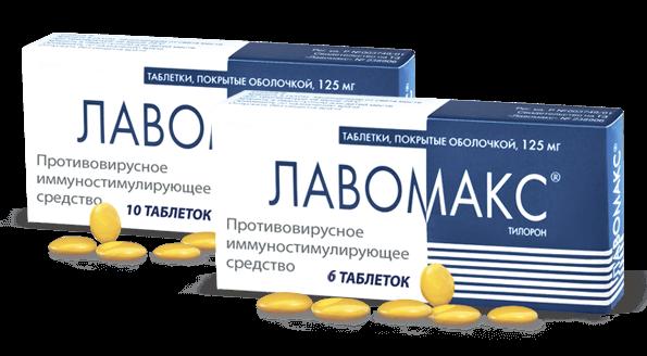 Противовирусное средство Лавомакс