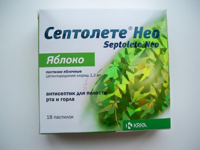 Септолете Нео антисептик для полости рта и горла
