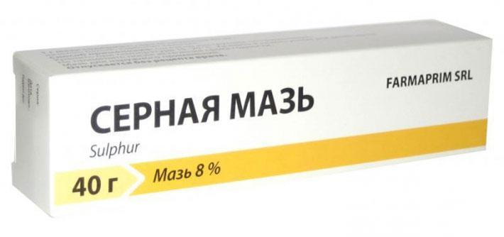 Серная мазь для лечения себореи кожи головы