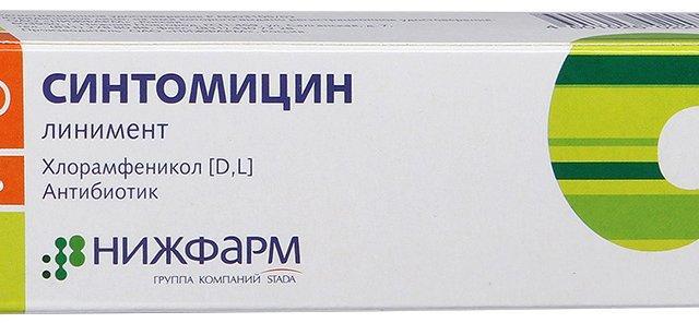 Синтомицин позволяет ускорить заживление ран, не допустить развития некротических процессов или устранить их проявление