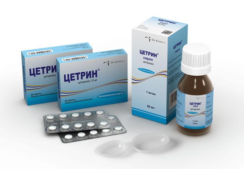 Форма выпуска препарата Цетрин