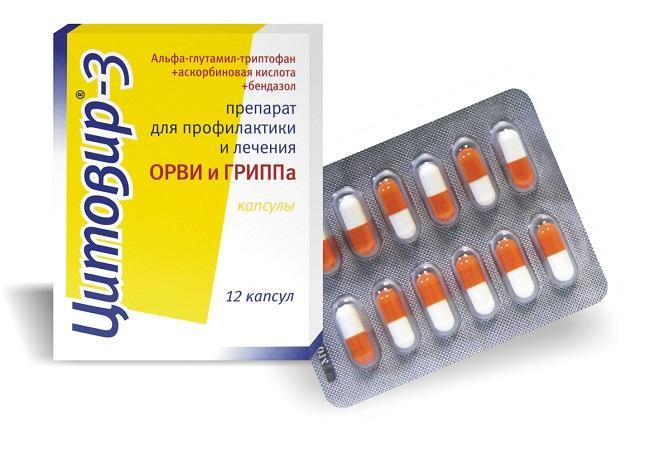 Цитовир 3 - препарат для лечения гриппа и ОРВИ