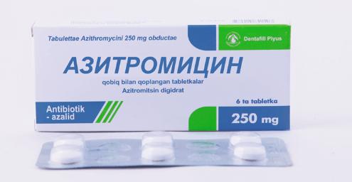 Азитромицин - это мощный современный антибиотик