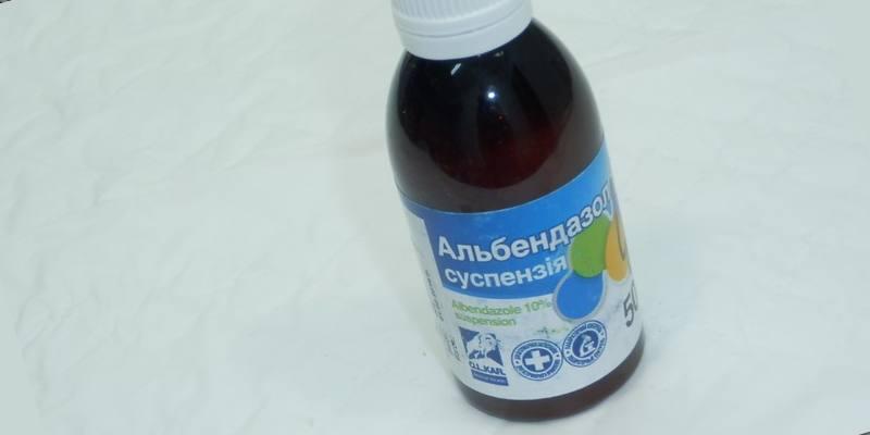 Альбендазол суспензию применяют при смешанном типе активности глистов