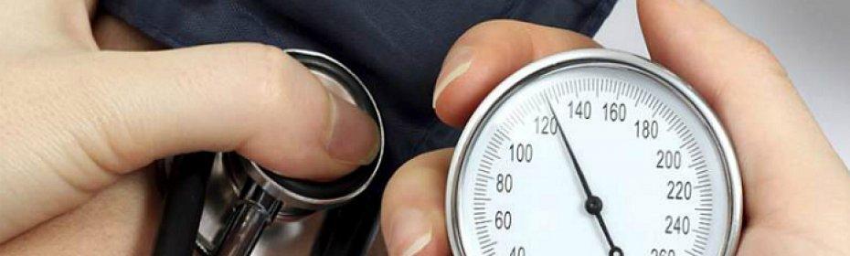 Медикаменты для понижения артериального давления