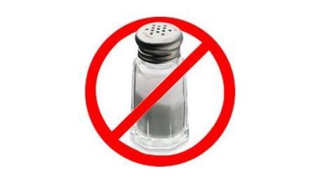 Ограничьте употребление соли