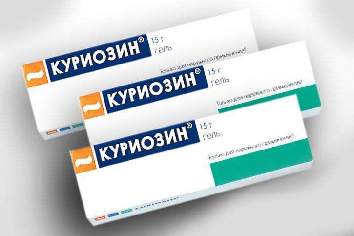 Препарат Куриозин