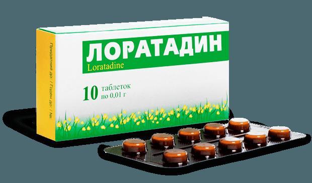 Препарат Лоратадин для лечения аллергического кашля