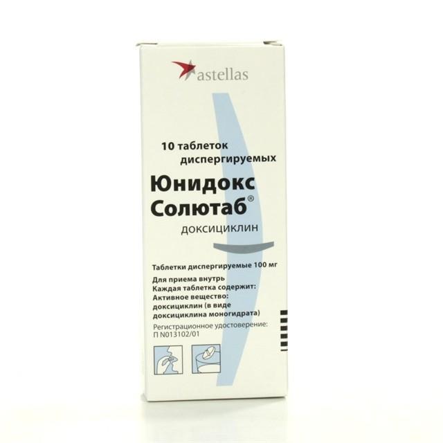 Таблетки от гонореи и их инъекционные аналоги, наиболее эффективные антибиотики при гонорее