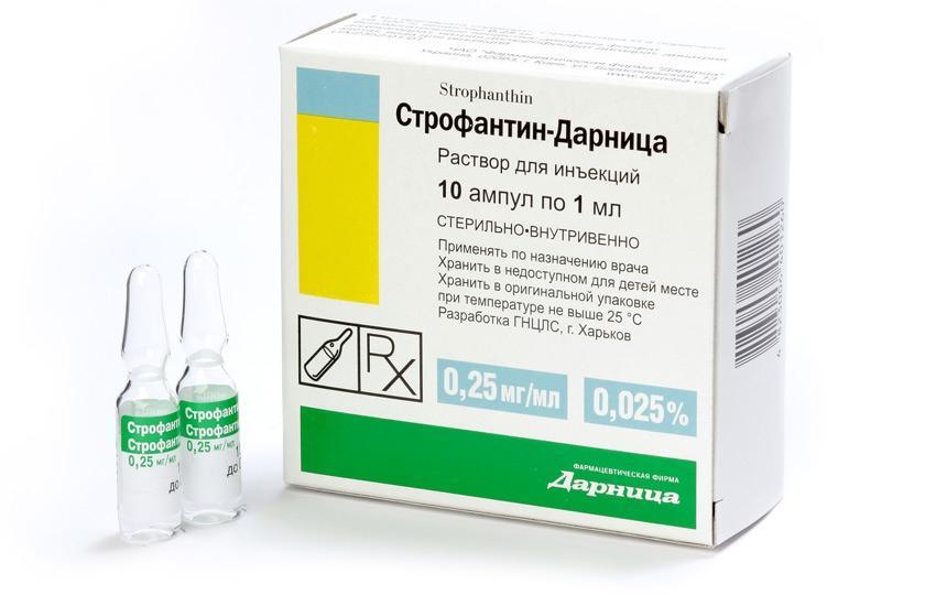 Строфантин - это мощный гликозид, который применяется в виде внутривенных инъекций