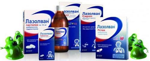 Форма выпуска препарата Лазолван