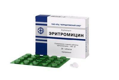 Эритромицин - это традиционный антибиотик, который вызывает минимальное количество побочных эффектов