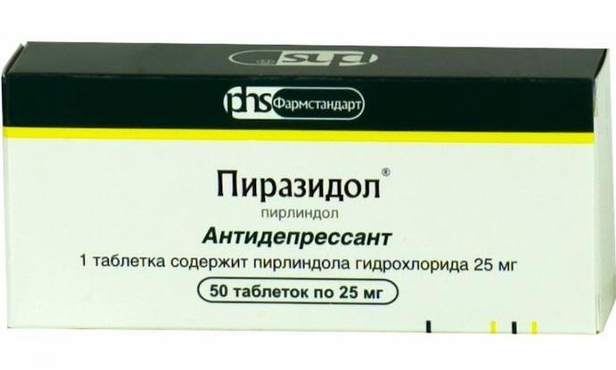 Антидепрессант Пиразидол