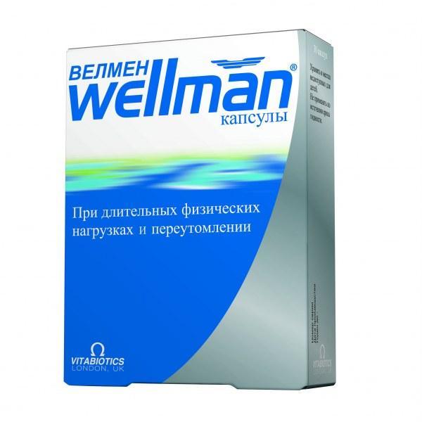 Велмен - это современный оздоровительный комплекс, который создан для мужчин