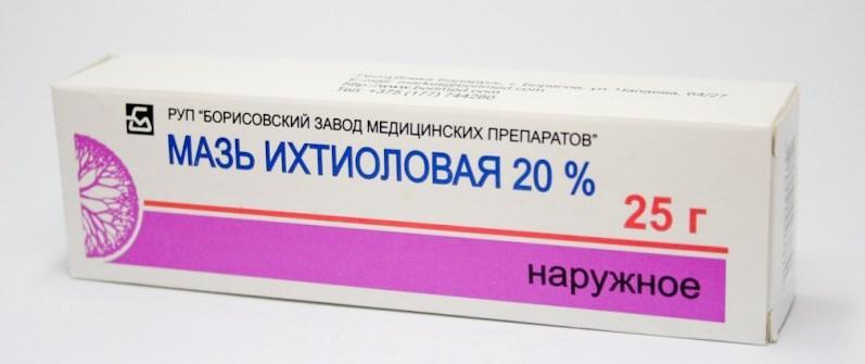 Ихтиоловая мазь - это традиционное лекарственное средство, которое используется при наличии любых гнойных воспалений