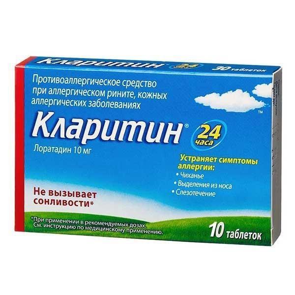 Кларитин таблетки хорошо переносятся пациентами даже с высокой чувствительностью к медицинским препаратам