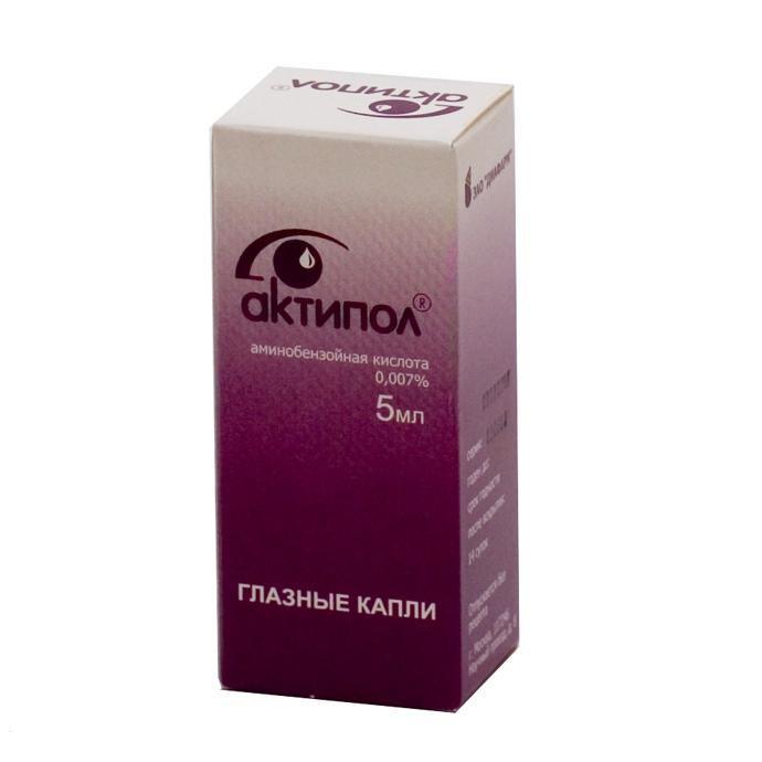 Лекарственное средство Актипол относится к индукторам эндогенно типа интерферона