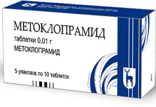Метоклопрамид в форме таблеток