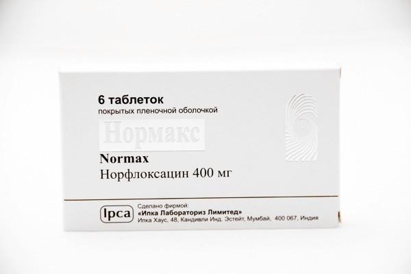 Нормакс показывает наилучший результат при лечении острых бактериологических воспалений мочевыводящей системы