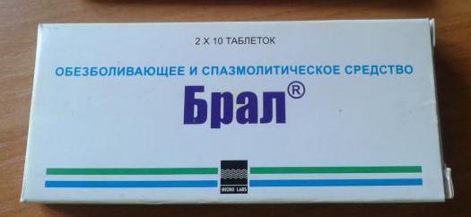Обезболивающий препарат Брал