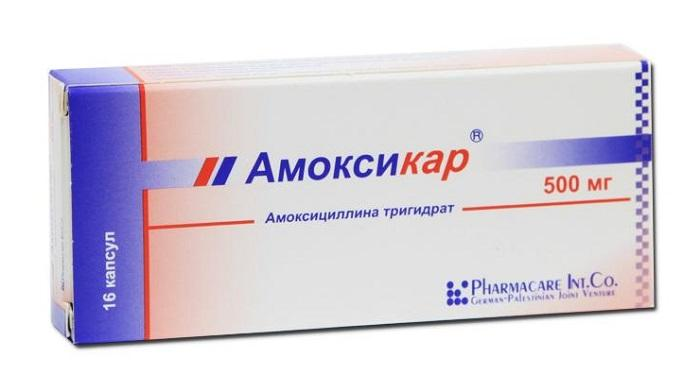 Препарат Амоксикар