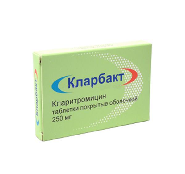 Препарат Кларбакт - это современный препарат индийского производства