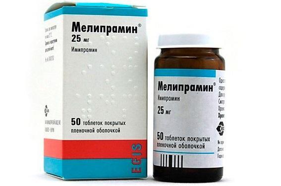 Препарат Мелипрамин от депрессии