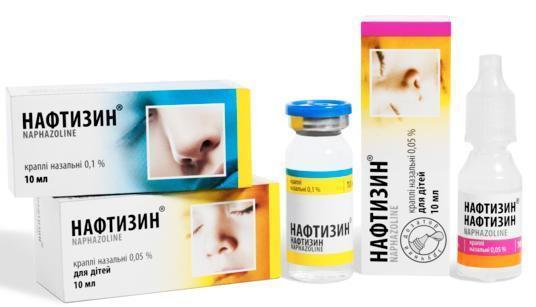 Препарат Нафтизин