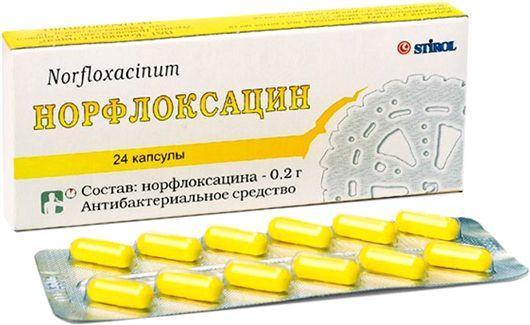 Препарат Норфлоксацин в капсулах
